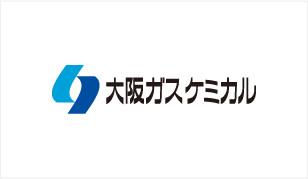 大阪ガスケミカル株式会社